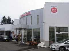 Honda Cars埼玉南 U-Select川越南