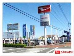 群馬ダイハツ自動車(株) U-CAR高崎インター店