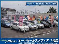 オートセールスメディア 1号店 ミニバン/SUV/セダン専門店