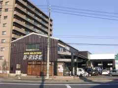 株式会社B-RISE 湖山店