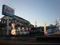 ジョイカル 平田店