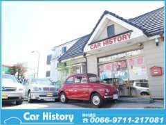CAR HISTORY (カーヒストリー)