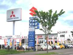 株式会社栗沢自動車