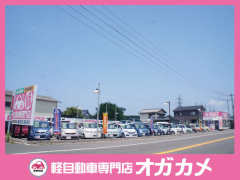尾賀亀軽自動車専門店竜王